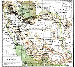 Iran 1900.jpg