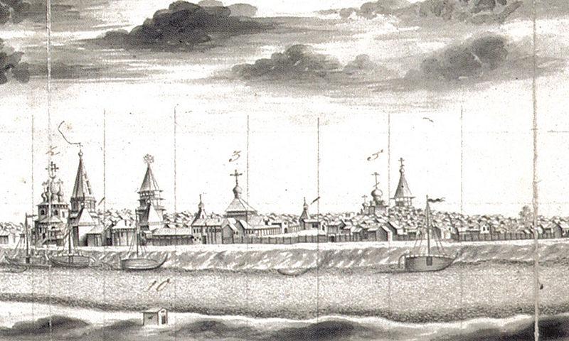 File:Irkutsk Kreml 1735.jpg