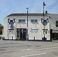 Ironworks Gym and Bar, Tredegar - geograph.org.uk - 1821756.jpg