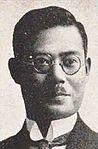 Isei Otsuka.jpg
