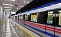 Isfahan Metro Ib.jpg