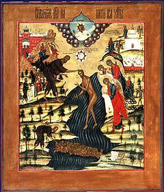 Икона «Крещение Господне» с сюжетами искушений. Палех, XIX век