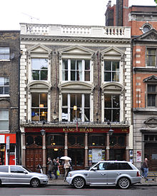 Islington King's Head Theatre Pub 2011 1.jpg