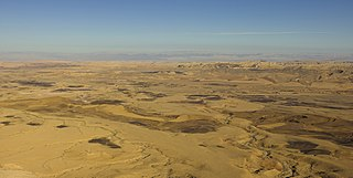 Makhtesh landform of the Negev desert and Sinai pennisula