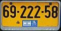 Israeli reg 6732.JPG