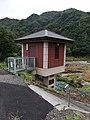 Isshiki Nishijima Drainage Gutter Gate 20210904.jpg