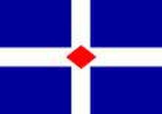 SS Sea Marlin - Isthmian Lines House Flag