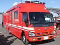 Isuzu, Water rescue vehicle of Fujisawa City Fire Department,.JPG