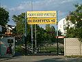 József Pokorny Sports Site (Budatétény, Budapest).JPG