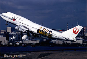 Glay - A Japan Airlines Boeing 747 featuring Glay Expo '99 Survival livery
