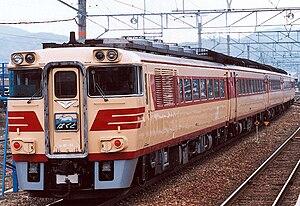 Super Hakuto - Image: JNR kiha 181 hakuto