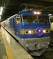 JRE EF510-506 Cassiopeia at Utsunomiya 201000709.jpg