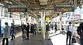 JR Kanda Station Platform 1・2.jpg