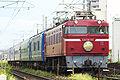 JR Kyushu ED76-70 Sleeping Express Naha.jpg
