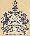 Jambughoda state CoA.jpg