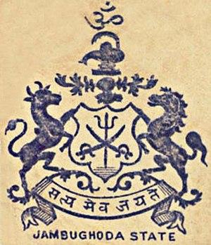 Jambughoda State - Image: Jambughoda state Co A