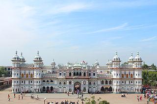 Janakpur Metropolitan city in Nepal