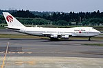 Japan Asia Airways Boeing 747-246B (JA8129-21678-361) (13486444353).jpg