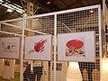 Japan Expo Sud - Ambiances - 2012-03-04- Ganbare Japan - P1350627.jpg