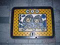 Japanese Manhole Covers (10925297045).jpg