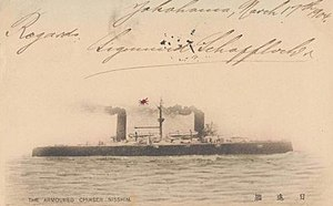 Japanese cruiser Nisshin - A postcard of Nisshin, early 1904