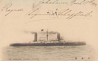 Japanese cruiser Nisshin - A postcard of Nisshin, early 1904