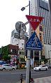 Japanesestopsign-asakusa-may28-2015.jpg