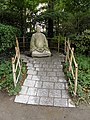 Jardin japonais - moine (Toulouse).jpg