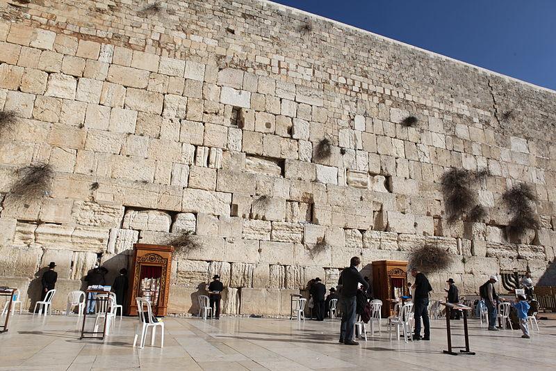 File:Jerusalem (8141570490).jpg