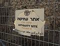 Jerusalem Jerusalem Archaelogical Park (6036469292).jpg