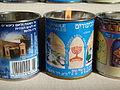 Jewish grave candle.JPG