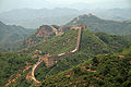 Jingshaling to Simatai 43 (4781510855).jpg