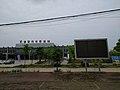 Jinxian County 20170427 152325.jpg