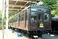Jnr-kumoha40-ome20150919.jpg
