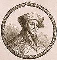 Johann fischart.kranz.jpg