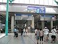 KCR Hung Hom Station lobby.jpg