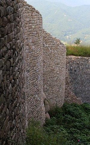 Korean fortress - Image: KOCIS Korea Gyeonghwon Sanseong 06 (9910958356)