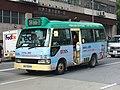 KU5209 Kowloon 24 19-09-2019.jpg