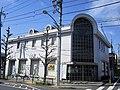 Kameari Shinkin Bank Ayase Branch.jpg