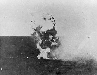 Kamikaze | Military Wiki | FANDOM powered by Wikia