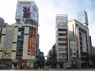Jinbōchō, Tokyo District in Tokyo in Japan