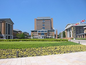 Kansai Gaidai University - Nakamiya Campus