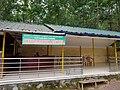 Kappukadu Information Centre.jpg