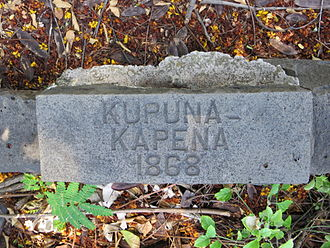 Jonah Kapena - Grave marker for Kapena in the Kawaiahaʻo Cemetery