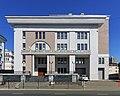 Kazan Russian Theatre 08-2016.jpg