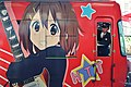 Keihan Ishiyamasakamoto Line (6626781933).jpg