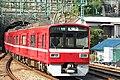 Keikyu type 1500 at Hemi (6343964995).jpg