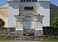 Keminmaa Church Gate 20190712.jpg