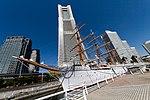 Ken H. Landmark Tower & Nippon Maru (5560411061).jpg