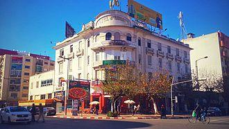 Kenitra - Avenue Mohamed Diouri, Avenue Mohamed V, Kenitra